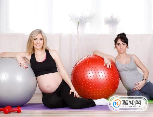适合孕妇做的运动