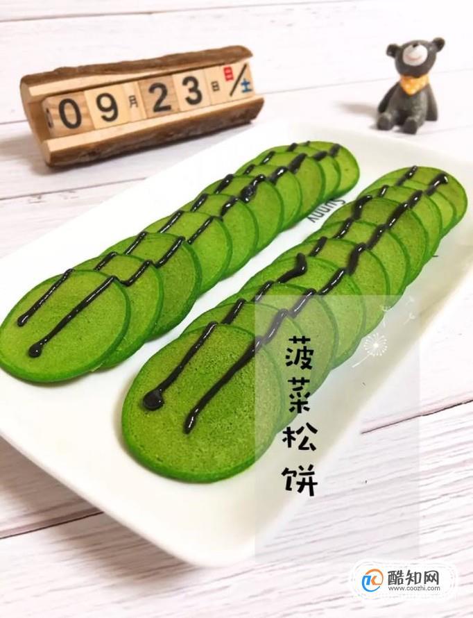 如何做菠菜松饼?