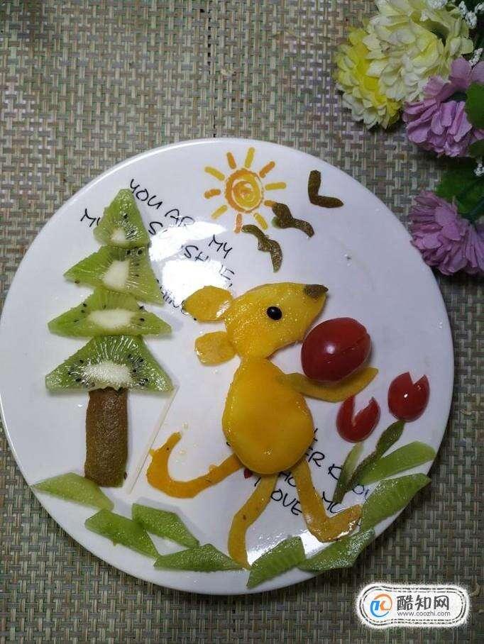 """怎样做水果拼盘""""准备过冬的小老鼠""""?"""