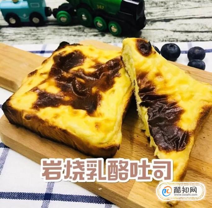 如何做岩烧乳酪吐司?
