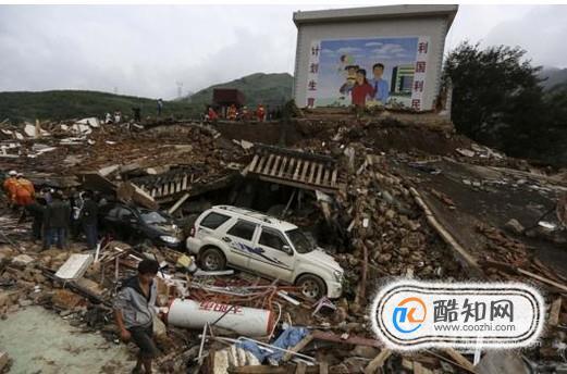 地震前的预兆有哪些