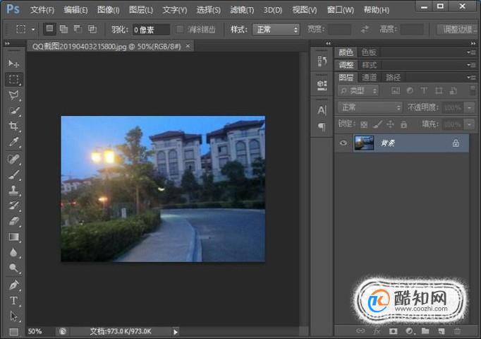 PS怎樣把低像素圖片變成高像素圖片