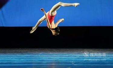 中国古典舞基本功的训练动作