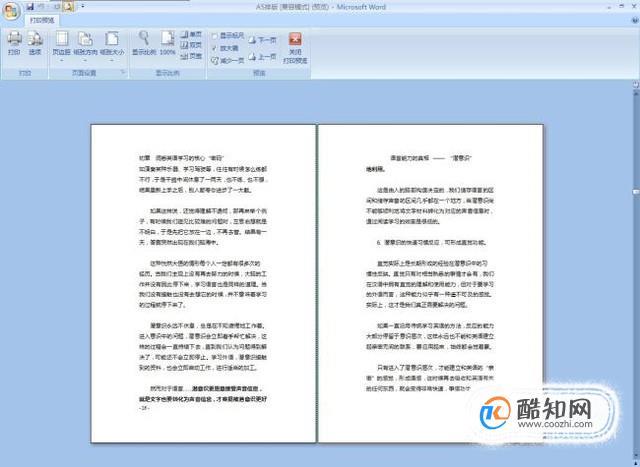 如何删除word文档中的其中一整页?