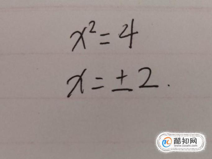 一元二次方程怎么解?