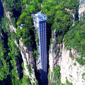 世界最高的户外电梯是哪一个?