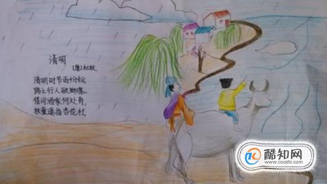 清明节的儿童画怎样画更简单