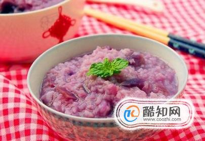 紫薯粥的功效和作用