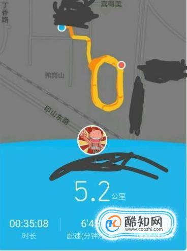 QQ运动轨迹记录怎么看,怎么使用qq记录跑步