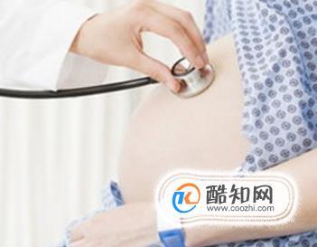 懷孕第31周的注意事項