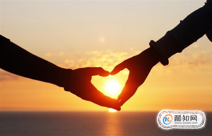 真正的爱情是什么呢