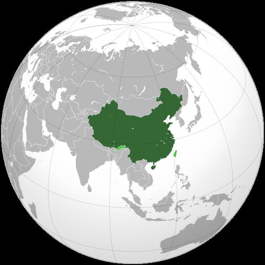 中國位于哪個半球?