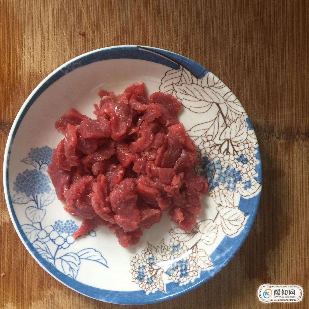 牛肉的做法大全