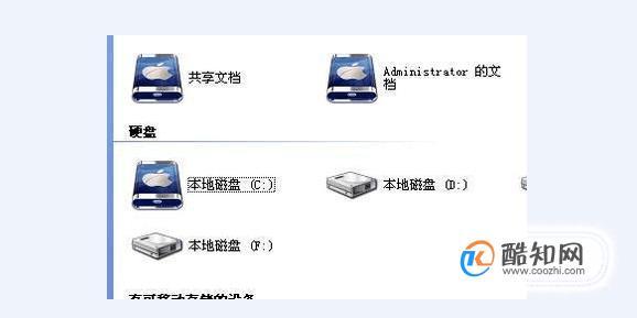 电脑c盘满了怎么清理