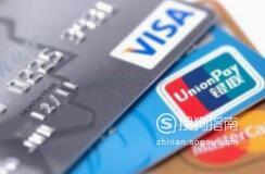 怎么看銀行卡是一類卡
