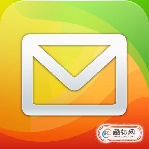 QQ邮箱格式怎么写?