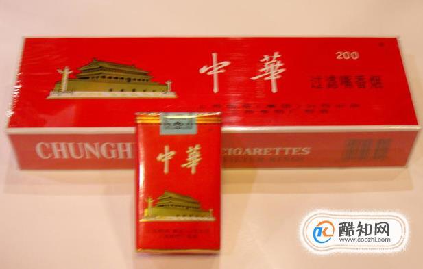 中華香煙的真假鑒別