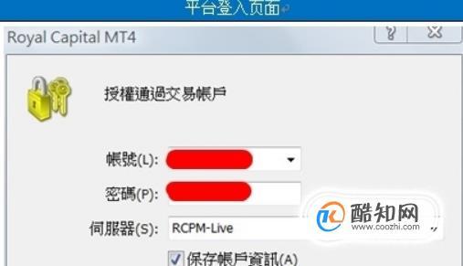 MT4交易平臺操作指南