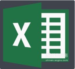 Excel表格中如何在一串数字中提取几位数字