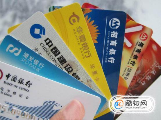 怎樣才能成功申請辦理信用卡
