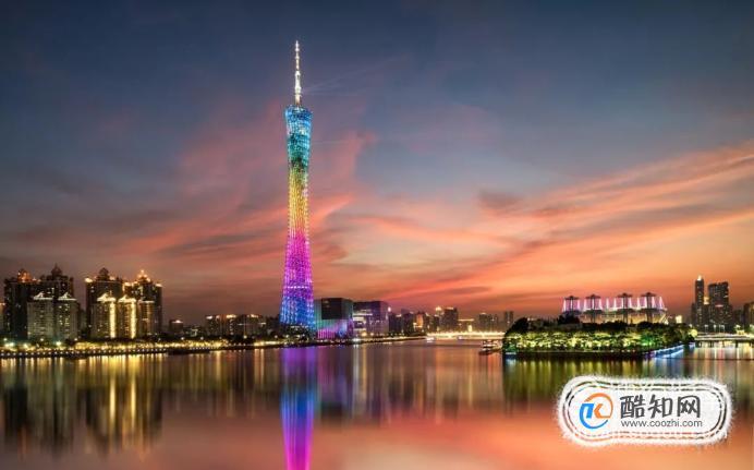 广州有哪些好玩的地方