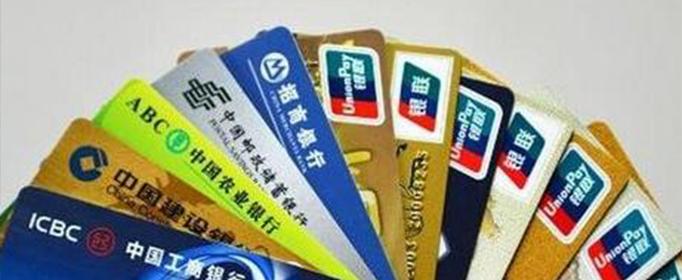 办银行卡需要多大年龄?
