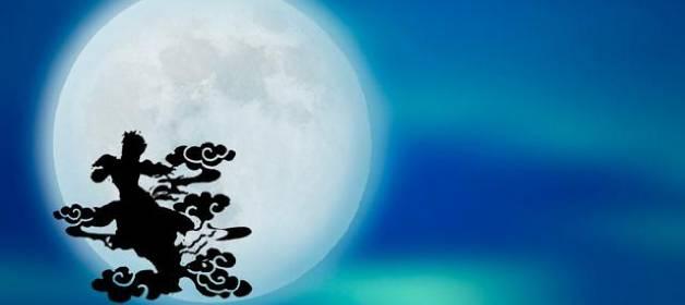 有哪些中秋节送朋友的祝福语?