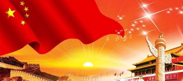 有哪些关于国庆节的诗歌?