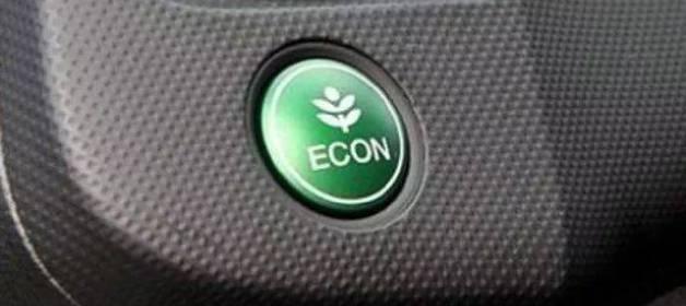 汽车上的econ是什么意思?