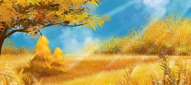 有哪些关于秋分的诗句?