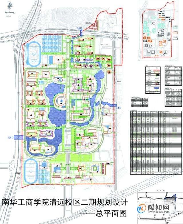 广东南华工商职业学院清远校区宿舍攻略