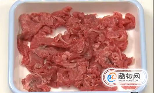 如何料理牛肉片?