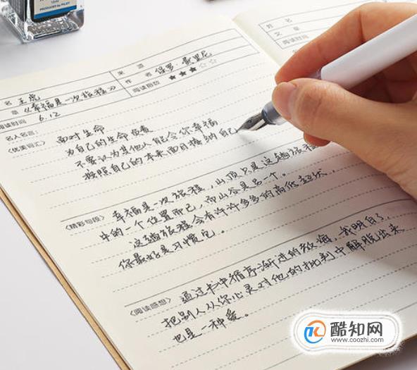 讀書筆記怎么寫格式?