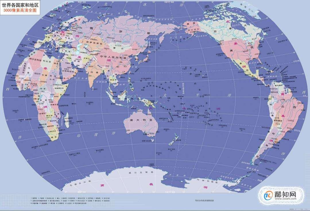 七大洲和四大洋是什么?