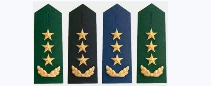 军衔等级排名是怎样的?