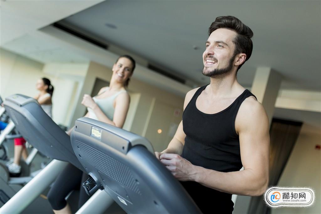 健身房减肥计划