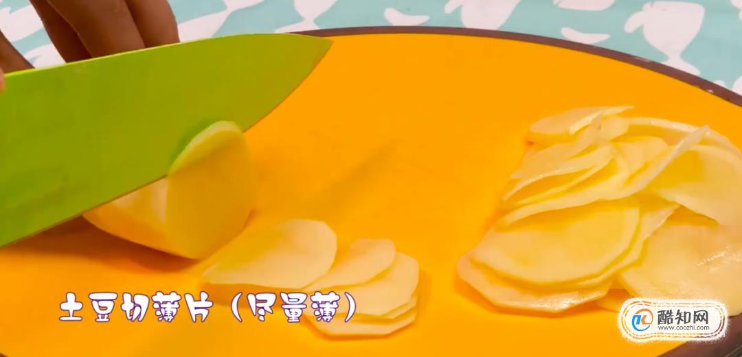 如何自制薯片?