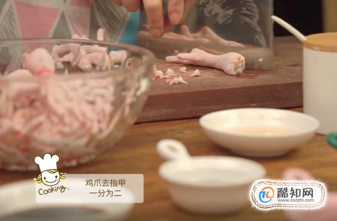 怎么做凉拌鸡爪?