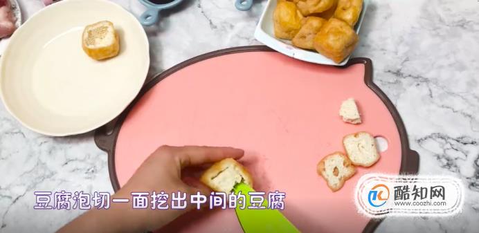 豆腐泡酿肉的做法