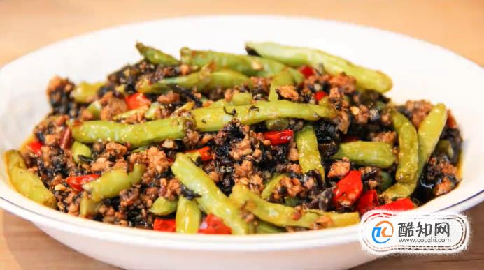 干煸四季豆怎么做比较好吃?