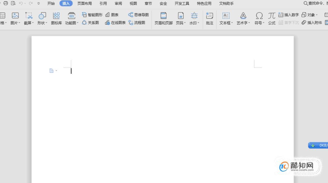 怎样在Word里设置作文方格稿纸格式?
