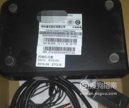 中国移动机顶盒的账号密码忘记了怎么办