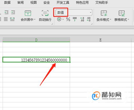 为什么Excel输入的数字会变成0,如何修改?