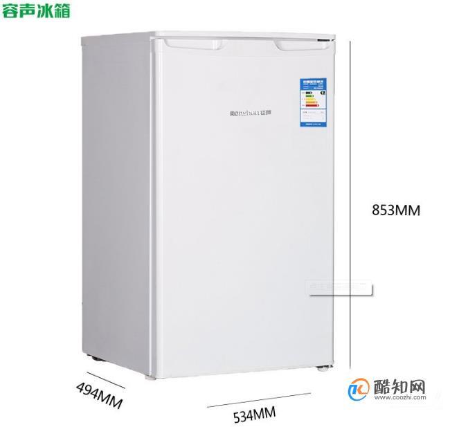 容声冰箱冷藏室温度怎么调