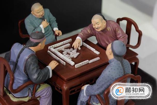 打麻将的技巧