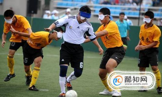 盲人足球怎么踢