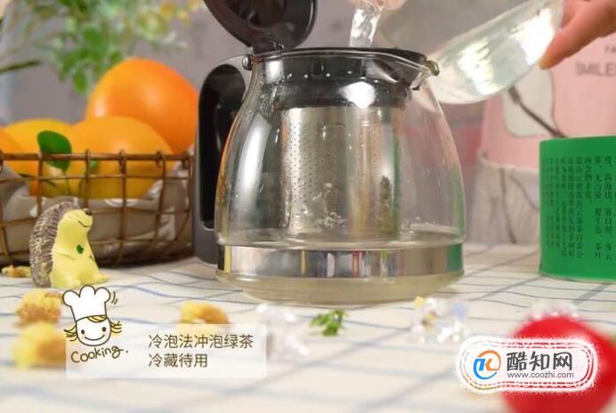 西柚冰茶怎么做?