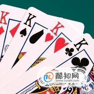 玩三張牌的7大禁忌
