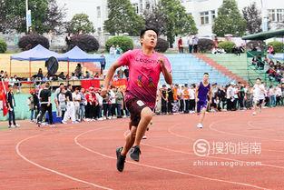 400米短跑動作要領及技巧