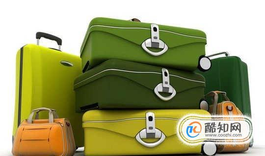 乘坐飛機怎么托運行李